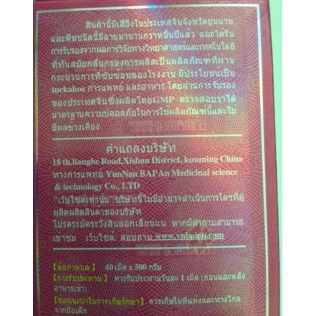 Thuốc giảm cân Lishou hồng giá 380K