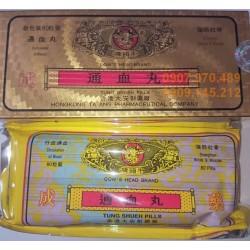 Thông Huyết Hoàn- Tung Shueh Pills, Cow's Head Brand